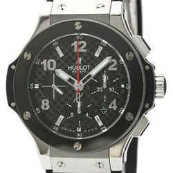 Polished HUBLOT Big Bang Chronograph Ceramic Seel Watch 301.SB.131.RX BF519832