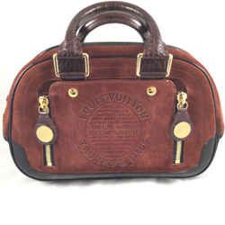 Limited Edition Louis Vuitton Havane Stamped Trunk PM Bag