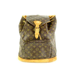 Louis Vuitton Large Monogram Montsouris GM Backpack 578lvs312