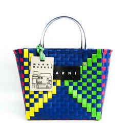 Marni Basket Bag Women's Polypropylene Handbag Multi-color BF518359