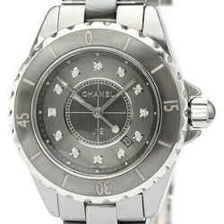 CHANEL J12 Chromatic Titanium Diamond Ceramic Quartz Ladies Watch H3241 BF519307