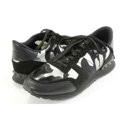 Valentino Garavani Camouflage Lace Up Sneakers