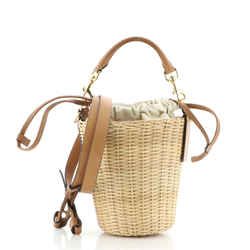 Panier Basket Tote Wicker Small