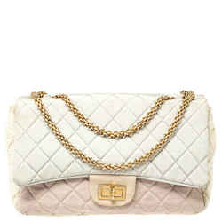 Chanel Multicolor Jersey Fabric Jumbo Reissue 2.55 Classic 227 Flap Bag