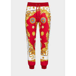 NEW $995 VERSACE Men's Capsule Collection New Year Pig BAROCCO Print SWEATPANTS