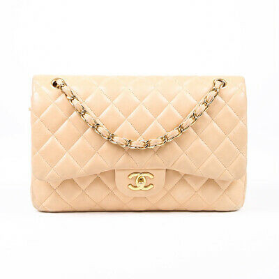 Chanel Jumbo Double Flap Bag Beige Quilted Lambskin CC
