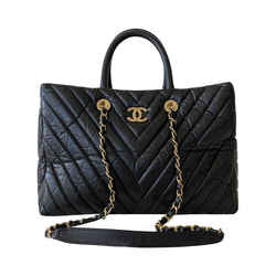 Chanel Chevron Shopping Tote Bag