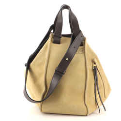 Hammock Bag Suede Medium