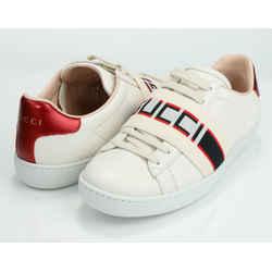 Men's Ace Gucci Stripe Sneakers