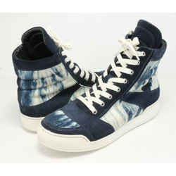 Balmain Tie-Dye Canvas And Suede High-Top Sneakers