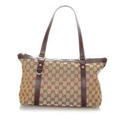 Brown Gucci GG Canvas Shoulder Bag
