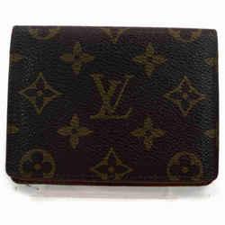 Louis Vuitton Ultra Rare Monogram  Japon-singapour Wallet Card Case Holder 861453