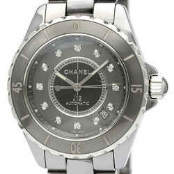 CHANEL J12 Chromatic Titanium Diamond Ceramic Automatic Watch H3242 BF519318
