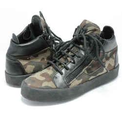 Giuseppe Zanotti Camo Sneakers