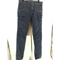 Balmain Blue Stretch Cotton Moto Distressed Pants Jeans - 2305-4-8119