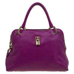 Marc Jacobs Purple Leather Paradise Little Janice Satchel