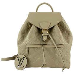 Louis Vuitton Tourterelle Empreinte Leather Montsouris PM Backpack 6LV1117