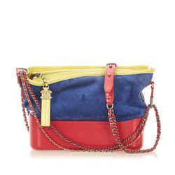 Blue Chanel Medium Gabrielle Suede Shoulder Bag
