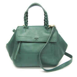 Tory Burch Half Moon Straw Cross Body Bag Women's Leather Handbag,Shoul BF528973