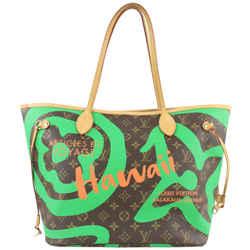Louis Vuitton Green Monogram Summer Spirit Tahitienne Neverfull MM Tote Bag  862747
