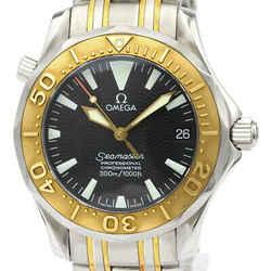 Polished OMEGA Seamaster Professional Mid Size Automatic Watch 2453.50 BF518152