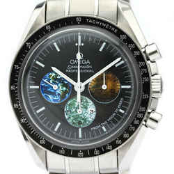 Polished OMEGA Speedmaster From The Moon to Mars Steel Watch 3577.50 BF515522