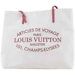Louis Vuitton Corail Pink Cabas Canvas Bag - Articles De Voyage