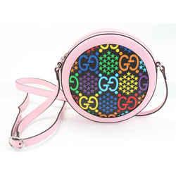 Gucci GG Psychedelic Round Shoulder Bag