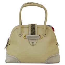 Christian Dior Beige Leather Suede Shoulder Bag - Sale