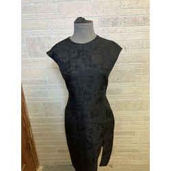 Genny Brocade Cocktail Dress