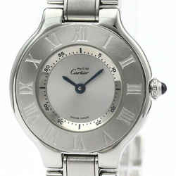 Polished CARTIER Must 21 Stainless Steel Quartz Ladies Watch W10109T2 BF508537