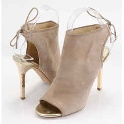 Jimmy Choo Suede Froze Peep Toe Lace Up Ankle Booties