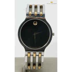 Movado 26mm Esperanza Museum Two Tone Watch  84.19.861.1