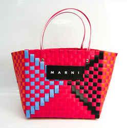 Marni MARNI MARKET Square Picnic Basket Bag Women's Plastic,Vinyl Handb BF521459