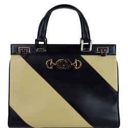 Gucci Medium Zumi Diagonal Stripe Leather Top Handle Bag Beige 564714