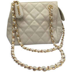 "Chanel Quilted Mini Creme Leather Shoulder Bag 7.5""l X 4""w X 7""h"