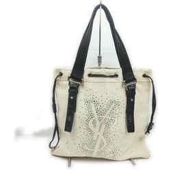 Saint Laurent Ivory Kahala Tote Bag 862909