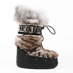Jimmy Choo X Moon Brown Rabbit Fox Fur Moon Boots SZ 7 - 8.5