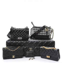 Chanel Rare Success Story Set of 4 Mini Bags with Quilted Trunk 862662