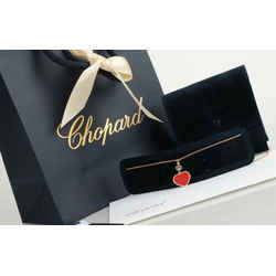 Chopard Happy Hearts Diamond Necklace 797482-5801