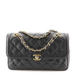 Two Tone Flap Bag Quilted Caviar Small