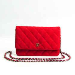 Chanel Matelasse Chain Wallet Women's Caviar Leather Chain/Shoulder W FVGZ000236