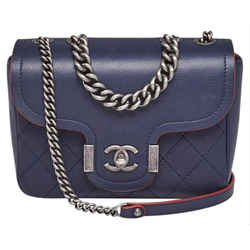 Chanel Blue Calfskin Archi Chic Small Crossbody Flap Bag 97cas18