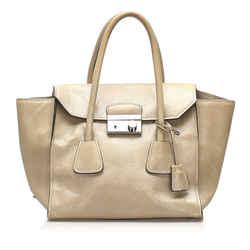 Beige Prada Sound Lock Leather Handbag Bag