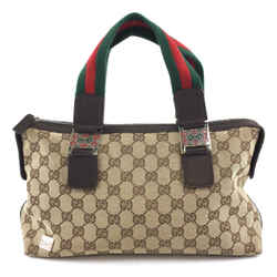 Gucci Boston Bag Horsebit GG Guccissima Canvas and Leather
