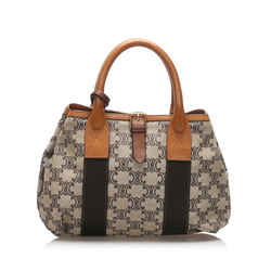 Vintage Authentic Celine Gray  with Brown Canvas Fabric Macadam Handbag France