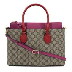 Nwt Gucci 409534 Gg Supreme Tote Handbag, Multicolor
