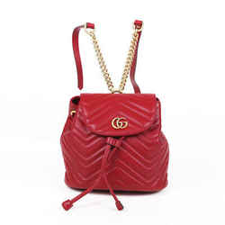 Gucci Matelasse Marmont Red Quilted Leather GG Backpack