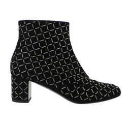 CHANEL | Chain-Link Suede Booties