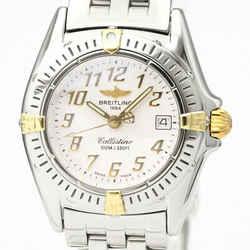 Polished BREITLING Callistino 18K Gold Steel Quartz Ladies Watch B52345 BF530580